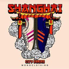 Adidas Logo, Shanghai, Ronald Mcdonald, Posters, Photo And Video, Logos, Sneakers, Google, Casual