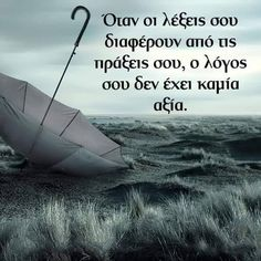 My Life Quotes, Greek Quotes, Inspiring Quotes, Picture Video, Meant To Be, Zero, Sayings, Words, Tattoos