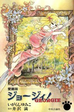 couverture de manga