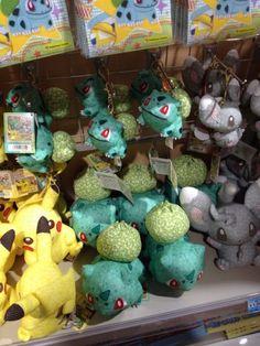 Pokemon Photos from Tokyo - Bulbasaur Minccino Pikachu patchwork plush dolls