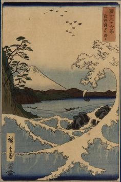 La Mer --  Andô Hiroshige (1797-1858) La mer à Satta dans la province de Suruga (Suruga Satta kaijô) Japanese Artwork, Japanese Painting, Japanese Prints, Animal Crossing, Mont Fuji, Art Asiatique, Art Japonais, Landscape Drawings, Japan Art