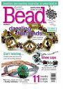 REVISTA BEADS - EMMA EUFEMIA Aguero - Álbumes web de Picasa Magazine Beads, Magazine Crafts, Beading Tutorials, Beading Patterns, Book Crafts, Craft Books, Picasa Web Albums, Beaded Ornaments, Seed Bead Bracelets