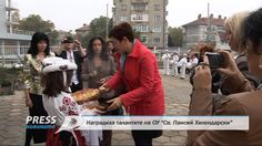 "Наградиха талантите на ОУ ""Св. Паисий Хилендарски"""
