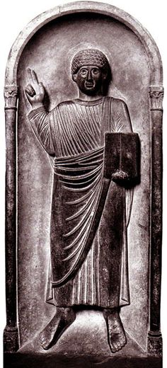 the portrayal of religious imagery in the romanesque period art Read and learn for free about the following article: introduction to ancient roman art.