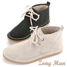 Womens Cute Lace Up Fluff Inner Ankle Flat Boots in Black Beige | eBay