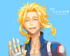 Toshinori (All Might)    Boku No Hero Academia