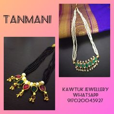 Shop our best quality imitation Jewellery at Affordable prices. Latest Fashion Jewellery Collection of Long Mangalsutra, Trendy Necklace, Jewellery Set, Earrings, Kolhapuri Thushi, Maharashtrian Jewellery, Bangles. Maharashtrian Jewellery, Crochet Necklace, Beaded Necklace, Trendy Necklaces, Republic Day, Imitation Jewelry, Fashion Jewellery, Jewelry Sets, Jewelry Collection