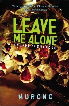 3.5/5 Leave me alone by Murong
