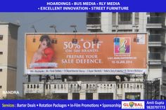 R City OOH in Mumbai Outdoor Advertising Agency - Global Advertisers: The Ultimate Choice in Outdoor Advertising Premium Quality Hoardings at Prominent Areas of Mumbai, Maharashtra For attractive package deals contact us now – Mr. Sanjeev Gupta -9820082849   ¬¬¬  www.globaladvertisers.in