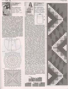 """Photo from album """"Журнал мод on Yandex. Zhurnal Mod, Irish Lace, Yandex, Crochet Patterns, Album, Crochet Chart, Crocheting Patterns, Knit Patterns, Crochet Stitches Patterns"""