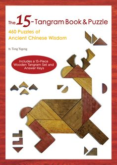 Chinese New Year Resources Tangram Puzzles, Puzzle Pieces, Chinese New Year, Children's Books, The Book, Shapes, Crafty, Activities, History