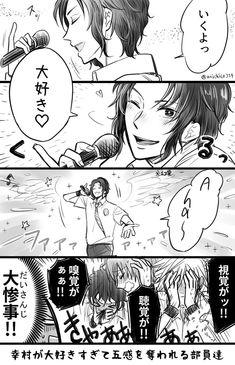 画像 The Prince Of Tennis, Funny Comics, Manga, Anime, Geek Stuff, Tennis, Geek Things, Manga Anime, Manga Comics