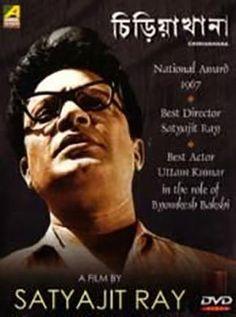 Chiriakhana Bengali Movie Online - Uttam Kumar, Sailen Mukhopadhyay, Kanika Majumdar, Prasad Mukhopadhyay, Shyamal Ghosal, Subira Roy and Shubhendu Chattopadhyay. Directed by Satyajit Ray. Music by Satyajit Ray. 1967 [U] ENGLISH SUBTITLE