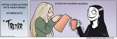 Комиксы про Неми 150518 #3998