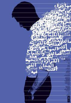 29LT Posters Designed by Reza Abedini   29Letters   29LT BLOG