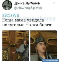 Hello Memes, Russian Memes, Bts And Exo, Meaning Of Life, Bts Pictures, Jikook, Bts Bangtan Boy, Funny Moments, Bts Memes