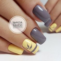 Bright fashion nails Fashion autumn nails Grey and yellow nails Nails for September 1 Original nails September nails Two color nails Vivid nails Best Nail Art Designs, Nail Art Design Gallery, Toe Nail Designs, Pedicure Designs, Two Color Nails, Nail Colors, Shellac Colors, Colours, Autumn Nails