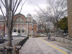 Nakanoshima Osaka