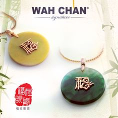 """A modern twist to the classic jade pendant. Chinese character - 福 (Fú) in the centre represents happiness, blessings of good fortune and harmony.   Get yours today at a Wah Chan showroom near you!  上等黄玉造就经典圆形, 内刻金色福字。""""福"""" 表示福在眼前, 也是一种常见的吉祥图案。"""