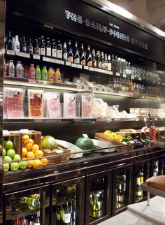 "Supermarket Design | Retail Design | Shop Interiors | Cornelia and Co. ""Daily Picnic Store"" display in Barcelona."