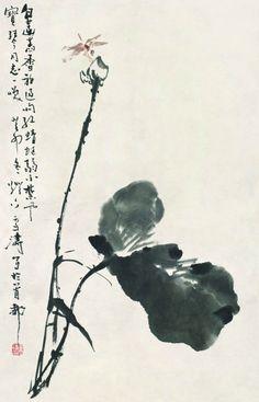#WangXueTao #ChinesePainting #SumieLotus