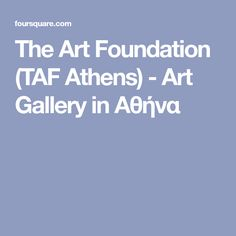 The Art Foundation (TAF Athens) - Art Gallery in Αθήνα