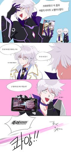 I think I know what they're saying..  DiE: Guys look! I get to be next to Eve at the front cover of this book.. Jealous? =W= MM: Pfft, who cares.. LP: Oh really?.. LP: WELL I get to meet Eve on Elsword's Sander Movie Clip, who's jealous now *D* MM: SHAD THE FUQ UP