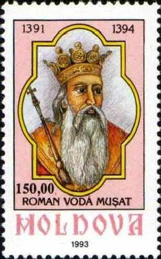 Roman Vodă Muşat (1391-1394) Stamp Collecting, Postage Stamps, Royalty, Romania, Military, Portraits, Image, Seals, Moldova