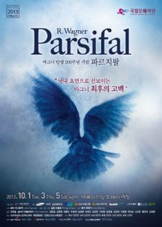 Parsifal © Korea National Opera (2013)