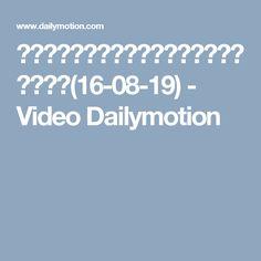 バド・シングルス奥原は不戦勝で銅メダル確定(16-08-19) - Video Dailymotion