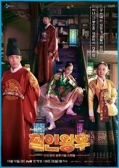 New Korean Drama, Korean Drama Movies, Jung Hyun, Kim Jung, Drama Tv Series, Drama Film, Groups Poster, Best Kdrama, Queen Poster
