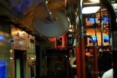 Kyoto Bus Driver Japan