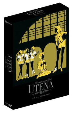 Utena, Revolutionary Girl DVD Set 2: Black Rose Saga (Hyb) Limited Edition  #RightStuf2013