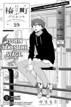 Read manga Tsubaki-chou Lonely Planet Vol.004 Ch.023 online in high quality