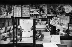 William Klein,  Public bath, Shinjuku, 1961