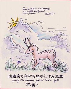 Basho Haiku. Short Form, Edo Period, Illustrations, Poetry, Words, Quotes, Corner, Japanese, Inspiration