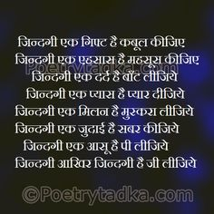 sayri on love sad pyar mohabbat in hindi see more sayri on love sad ...