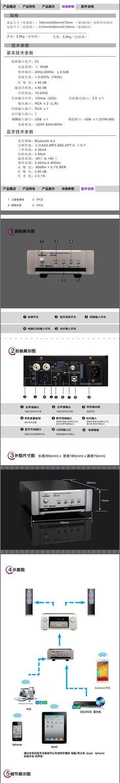 SMT SMT-I6B HiFi 2.0 Digital Audio Decoder DAC Input USB/Coaxial/Optical/Bluetooth 4.0/Headphone Out 100W*2 24Bit/192KHz AC220V | #HeadphonesAmplifier