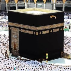 Mecca Wallpaper, Quran Wallpaper, Islamic World, Islamic Art, Islamic Quotes, Mecca Kaaba, Masjid Al Haram, Beautiful Mosques, Islamic Videos