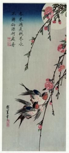 Japanese painter and printmaker Hiroshige (1797-1858) | Moon, Swallows and Peach Blossoms - 1850