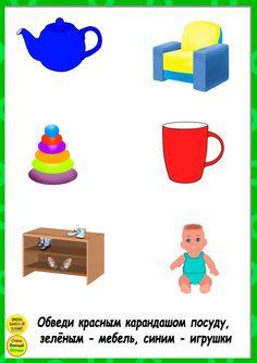 Фотографии Очень Важный Канал для детей и их родителей – 37 альбомов Early Childhood Education, Minions, Logos, Early Education, The Minions, Logo, Legos