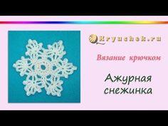 "▶ Вязание крючком. Мотив ""Ажурная снежинка"" (Crochet. Motive ""Openwork Snowflake"") - YouTube"