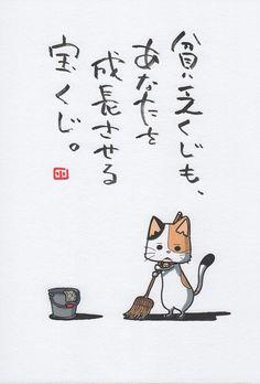 ヤポンスキー こばやし画伯オフィシャルブログ「ヤポンスキーこばやし画伯のお絵描き日記」Powered by Ameba -42ページ目