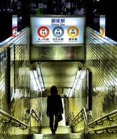 Ginza, Tokyo subway entrance. Japan Ad inferos by CiccioNutella