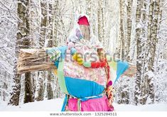 Ritual Doll Symbolizing End Winter Beginning Stock Photo (Edit Now) 1325284511 Winter Begins, End Of Winter, Star Goddess, Beginning Of Spring, National Holidays, Photo Editing, Royalty Free Stock Photos, Seasons, Dolls