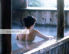 Japanese Bathing Rituals, Amayori 1