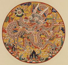 A Ming Dynasty silk and metallic-thread tapestry Chiese dragon medallion; the five-clawed dragon represented the emperor, and grasps a flaming jewel in a symbolic landscape of clouds, waves and mountains. (Metropolitan Museum of Art)
