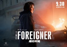 """!Watch~HD!Movie""Putlocker The Foreigner 2017 Full Online Free"""