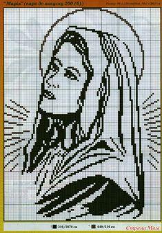 Jesus with heart x-stitch Cross Stitch Beginner, Cross Stitch Art, Cross Stitch Alphabet, Cross Stitch Designs, Cross Stitching, Cross Stitch Patterns, Broderie Bargello, Catholic Crafts, Filet Crochet Charts