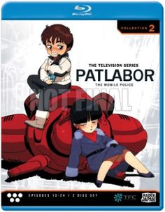 Patlabor TV Series Blu-ray Collection 2 (Hyb)